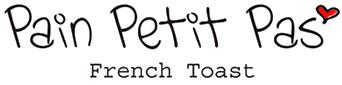 Pain Petit Pas(パンプティパ)